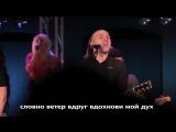 Преклоняюсь (LIVE) - SNB Church