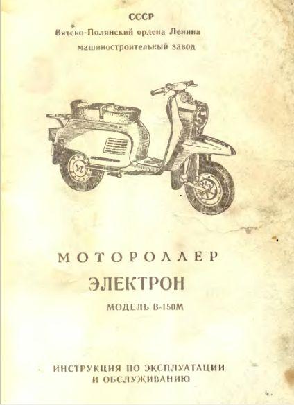Куплю вот такую книгу!