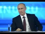 Прямая линия с Владимиром Путиным 16 апреля 2015 года