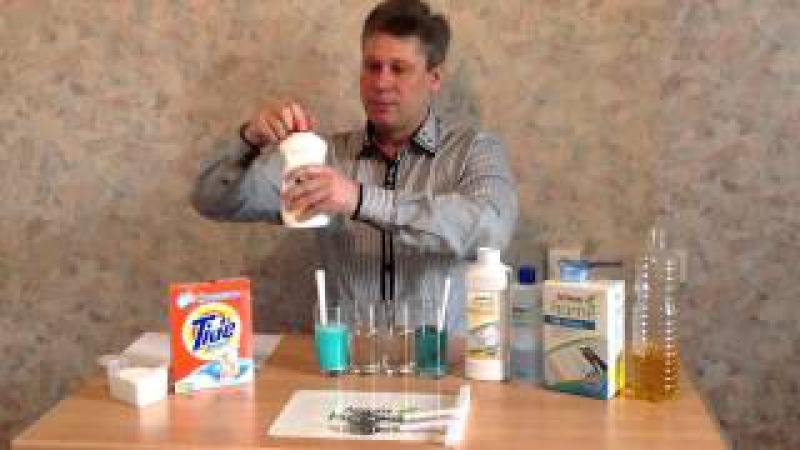 сравнительные опыты ядовитой бытовой химии и безопасной Амвэй