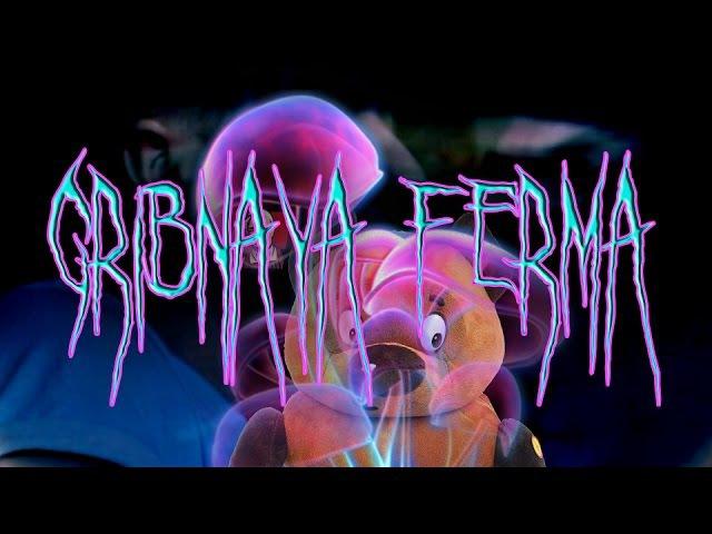 Gribnaya Ferma