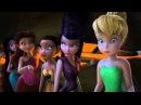 Феи: Загадка пиратского острова (Disney) | Трейлер (0 )