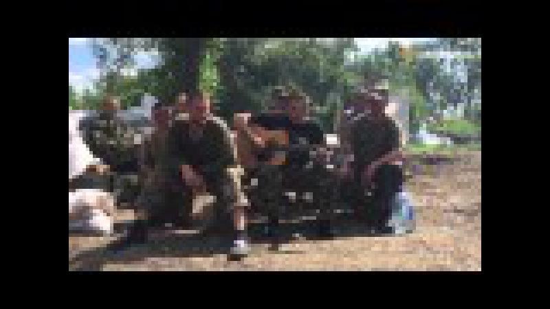 Зворушливо до сліз! Українські військові співаюсь Скрябіна в перерві між боями