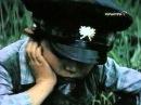 Белый пароход Киргизфильм 1975