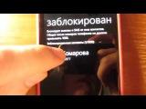 Добавляем контакт в чёрный список на Windows Phone
