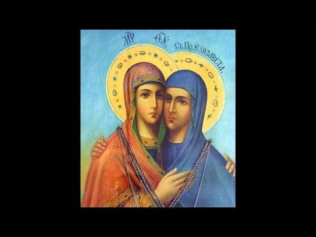 Житие Пресвятой Богородицы - Часть 3