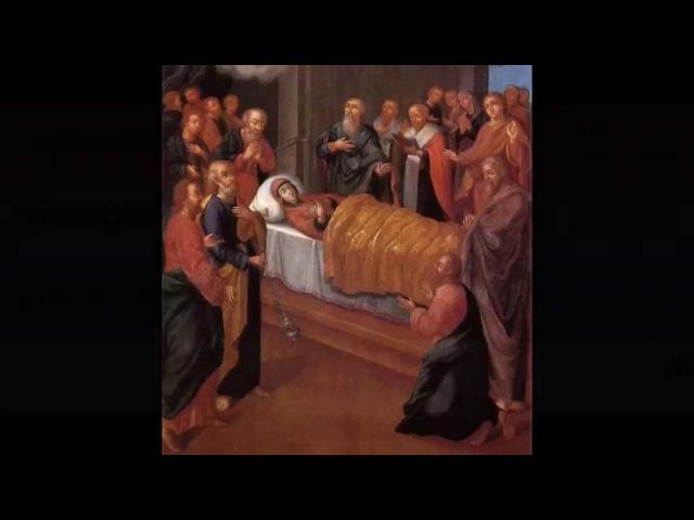 Житие Пресвятой Богородицы - Часть 7