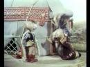 Алдар Косе Безбородый весёлый обманщик мультфильм Казахская ССР