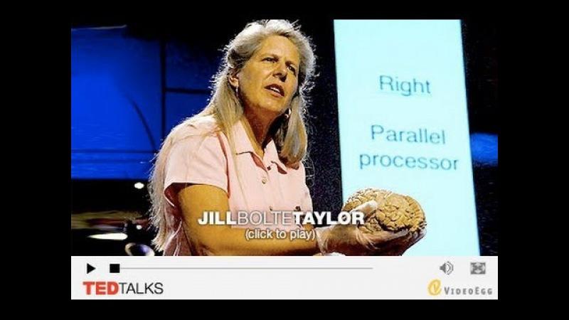 Джилл Тейлор: Жизнь без полушария, или моя история просветления