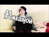 ИВАНГАЙ ТОЛЬКО ПОПРОБУЙ НЕ ЗАСМЕЯТЬСЯ.EeOneGuy channel,Ивангай канал.новое видео,Марьяна Ро