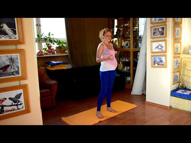 Йогатерапия поясничного отдела для беременных