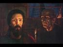 ФЁДОР ДОСТОЕВСКИЙ Братья Карамазовы Библейский сюжет