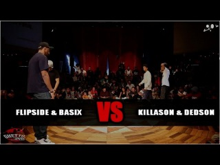 Dedson Killason VS Basix Flipside | step1(clash) - GS FUSION CONCEPT WORLD FINAL | HKEYFILMS