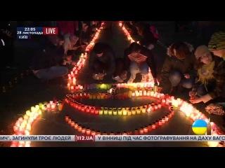 Ночь памяти. На Майдане Независимости люди зажгли свечи в память о погибших на Майдане и в зоне АТО