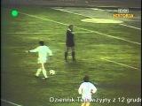 12 декабря 1984 Динамо (Минск) - Видзев (Лодзь, Польша) 0:1
