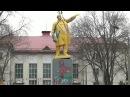 Снос памятника Ленину в Светловодске