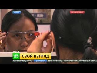 Любители гаджетов оценили китайский аналог Google Glass
