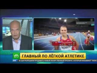 Новый глава ИААФ Коэ заявил онулевой терпимости кдопингу влегкой атлетике