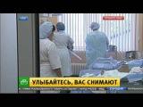 Пациентки уфимской больницы обвинили врачей в скрытой видеосъемке
