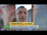 Внук наставника сборной России по биатлону впал вкому на Кипре