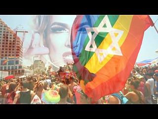 Israel Gay Pride Anthem 2015