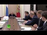 Президент РФ Владимир Путин подвел итоги работы правительства (24.12)