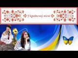 Українські народні пісні.  Трактор в полі дир-дир- дир, про любов співає бригадир