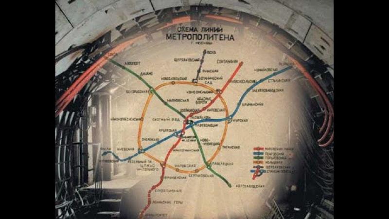Секретное метро Москвы.Что скрывает московское правительство.Пять историй