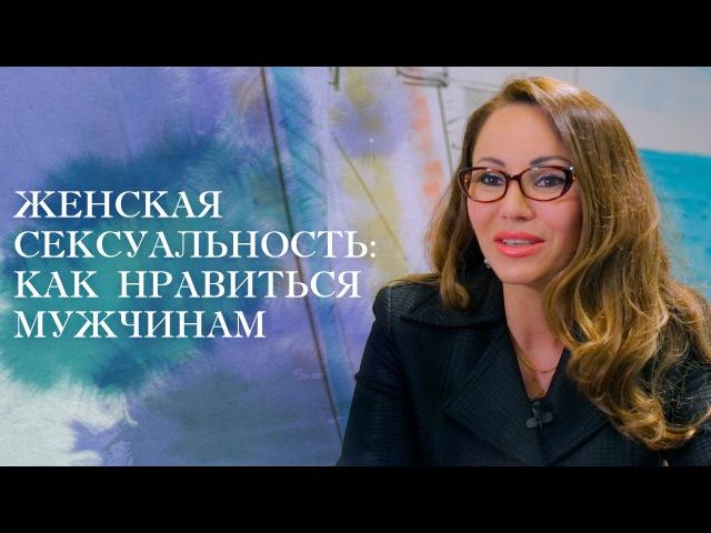 chto-muzhchini-lvi-lyubyat-v-sekse