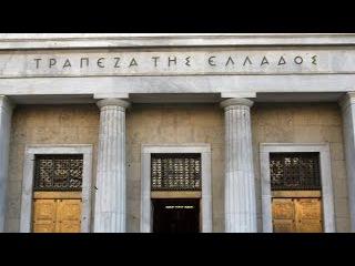 В Греции закрыли банки