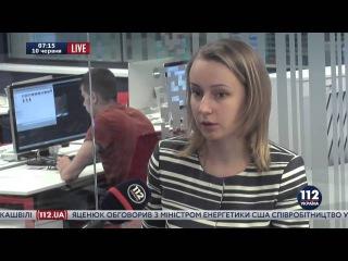 На горящей нефтебазе под Киевом не было ничего вредного для здоровья людей, - замминистра
