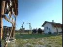 RTG Казачья станица Атамань