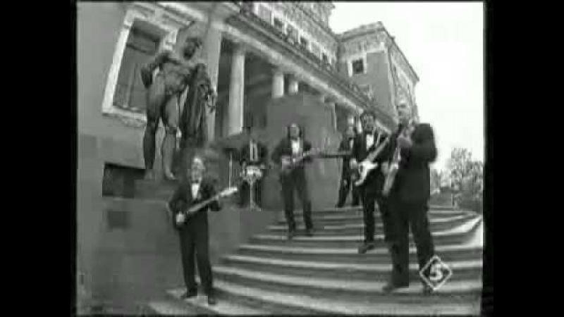ВИА Поющие гитары Песня о добрых молодцах