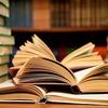 Новобирючевская сельская библиотека
