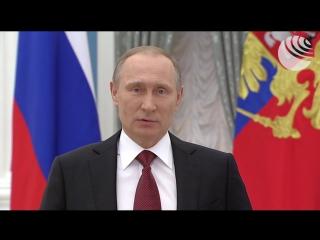 Поздравление президента России Владимира Путина с 8 марта