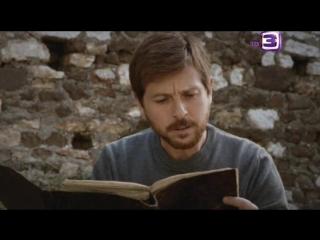10.Тринадцатый апостол-2.Плач дьявола.2014.SATRip.Generalfilm