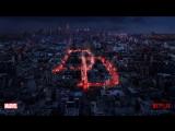 Сорвиголова | Daredevil  2 сезон - Русский Трейлер 2016