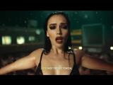 Ольга Серябкина - Зеленоглазое такси (OST