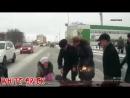 идущие напролом пешеходы часть 3 бессмертные пешеходы Авто-Зона.рф самые интересные и полезные видео