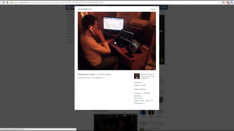 Видео-урок заработка в интернете! Ссылка в описании, под видео!