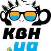 """Летний кубок """"КВН UA"""" 2018 l 3-5 августа 2018"""