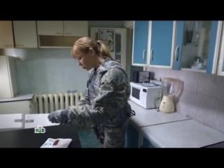 Морские дьяволы. Смерч 3 сезон 4 серия