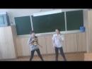 Школа №16, Ростов-на-Дону. Клип Я банан, Вера и Амалия