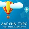 Турагентства: Балашиха, Люберцы, Москва, Мытищи