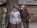 Кортик. Серия 2 из 3 (1954)