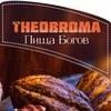 """Какао-продукция и конфеты Theobroma """"Пища Богов"""""""