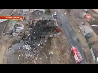 Место крушения Су-25 в Приморье: кадры с воздуха