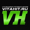 Vitahit \ Франшиза - Спортивное Питание