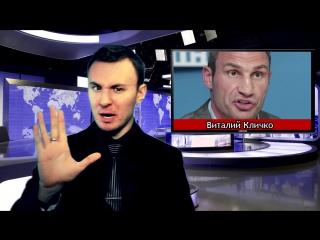 CheAnD - Рэп политиков (official video, 2015) (Чехменок Андрей) (Премьера клипа, новинка, музыка) (1)