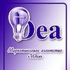 Маркетинговое агентство Идея